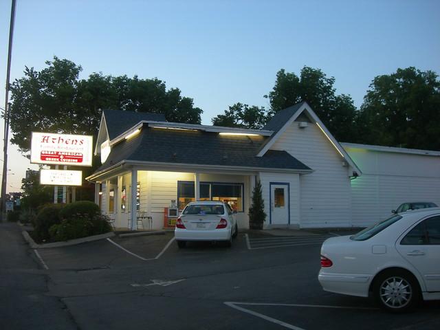 Athens Restaurant Nashville Food Network