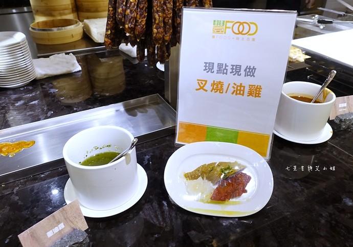 24 典華豐FOOD ‧ 自主百匯