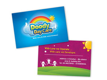 Home Daycare Business Card Premier