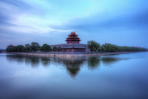The Forbidden City | by TheFella