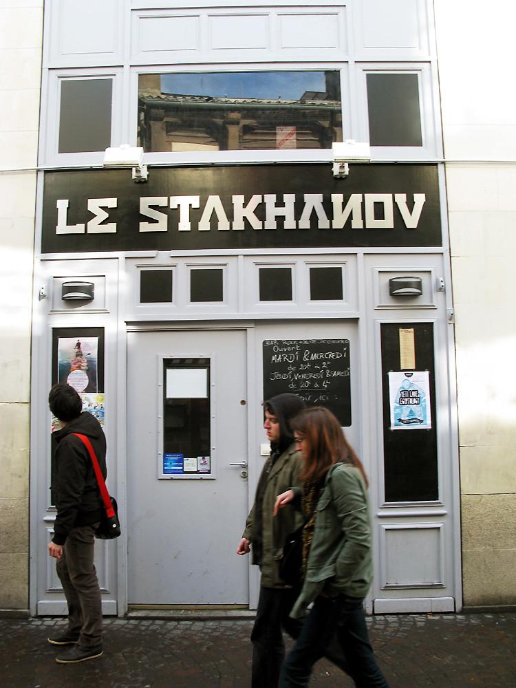 Cafe Concert Rue De Tolbiac Paris  Ef Bf Bdme