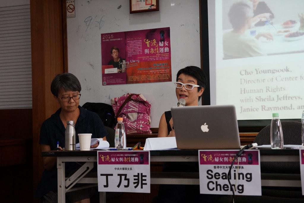 鄭詩靈(Sealing Cheng)受邀在台演講。(攝影:王顥中)