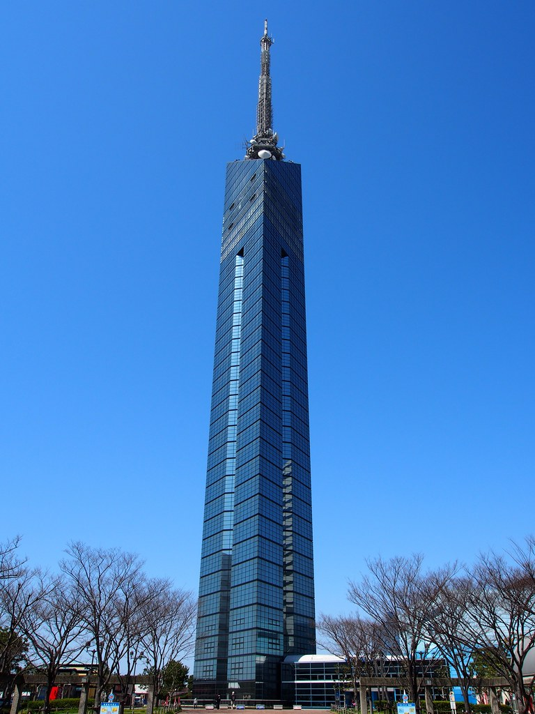 fukuoka tower japan