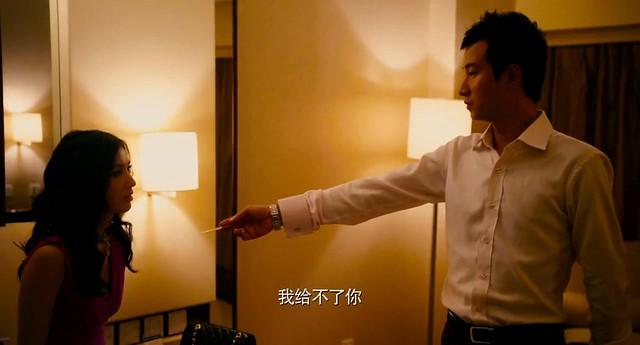 【《我在路上最爱你》】【2014中韩合拍爱情片】【文章、黄圣依主演】【720P】【1.94GB】【MKV】