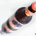American Craft Beer Week | Mother Earth Brewing, Kinston NC