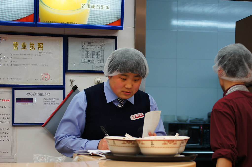 Fast Food Assistant Manager Salary