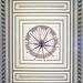 Doors Open 2012: Osgoode Hall