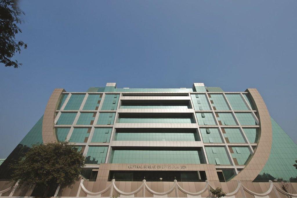 cbi headquarters solar control glass cbi headquarters d flickr. Black Bedroom Furniture Sets. Home Design Ideas