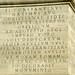 Inscripció, obelisc de Sant Joan Laterà, Roma