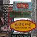 Street Signs of HongKong