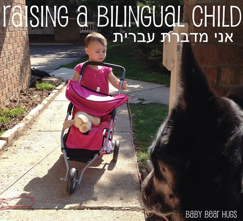raising a bilingual child | by BabyBearHugs