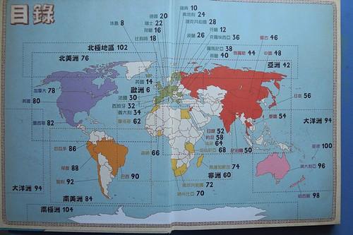地圖-2-目錄-selena提供-1
