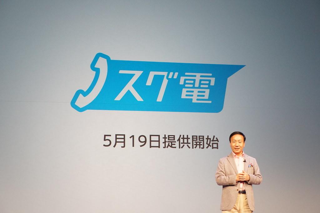 ドコモ、2016年夏モデルを発表。Xperia X / Galaxy S7など5月中旬から発売