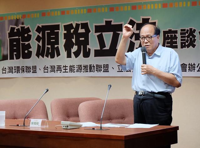 前立委陳明真表示,煤碳進口跟使用都不課稅,從頭到尾都是零。攝影:陳文姿