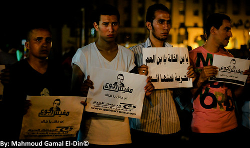 The Verdict Protest - Tahrir Diary | by Mahmoud Gamal El-Din