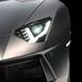 Lamborghini Aventador Detail IAA Frankfurt