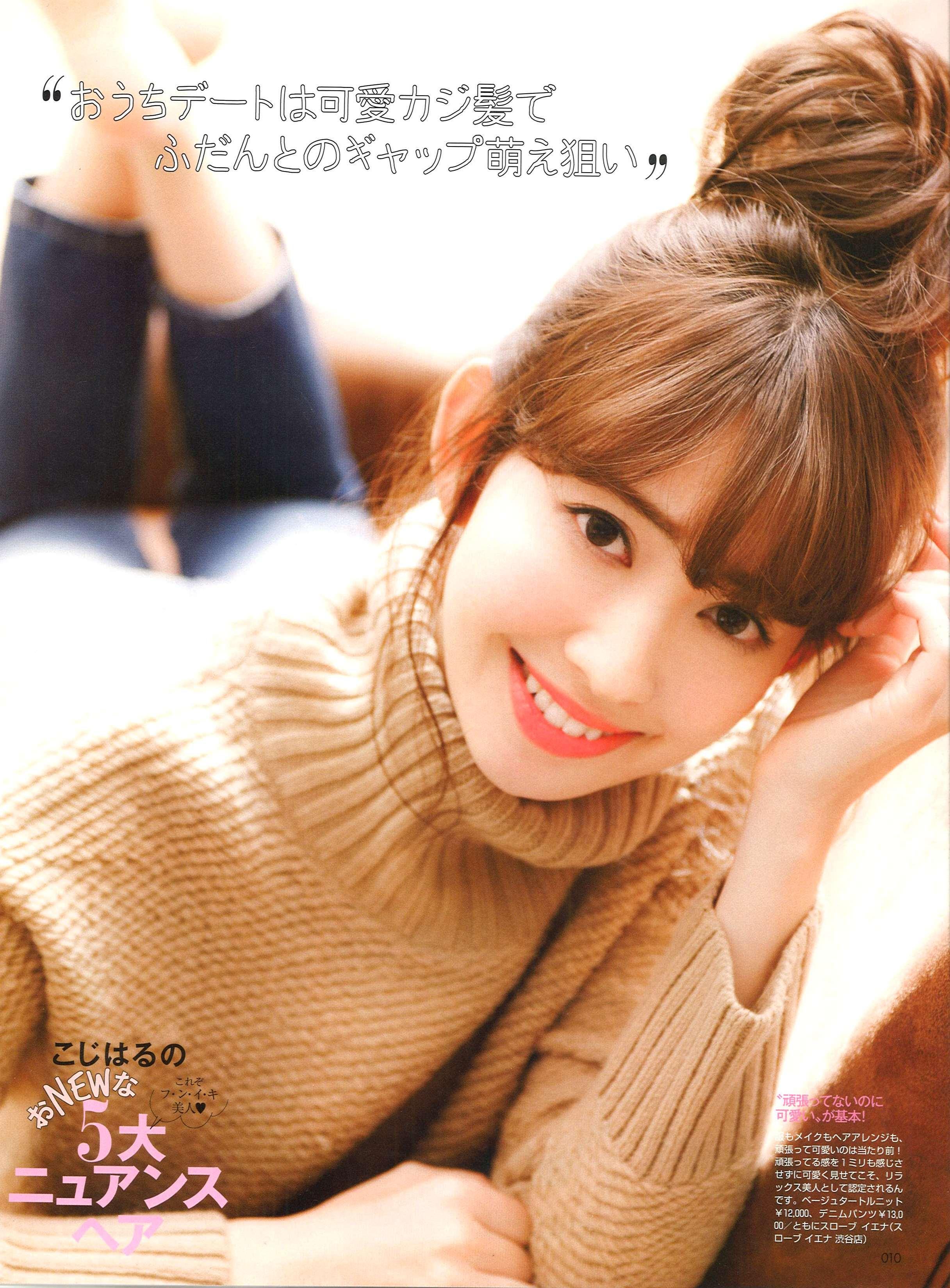 Select Photos Of Haruna Kojima And Rika Izumi In Bijin