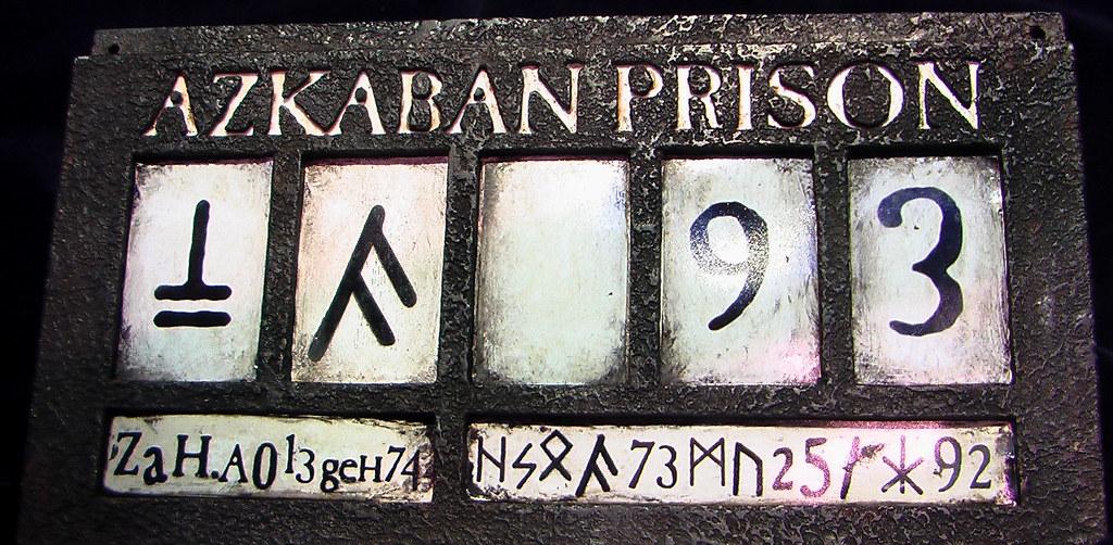 harry potter prisoner of azkaban игра