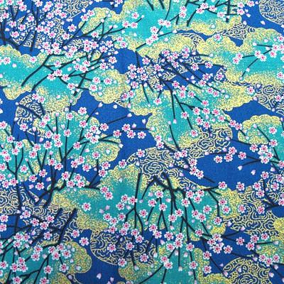 Luxury golden acqua japanese kimono fabric for Ameublement japonais