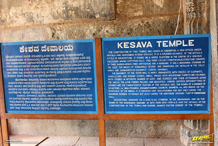 Signboard in the entrance porch of the cloistered Keshava Temple, Somanathapura, Mysore district, Karnataka, India