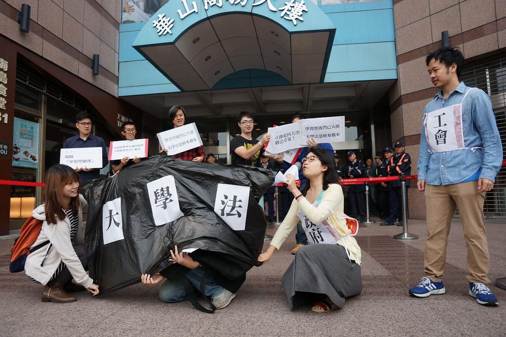 抗議團體批「大學法修法」與「學習型助理」成為掩蓋勞僱關係的「遮羞布」。(攝影:王顥中)