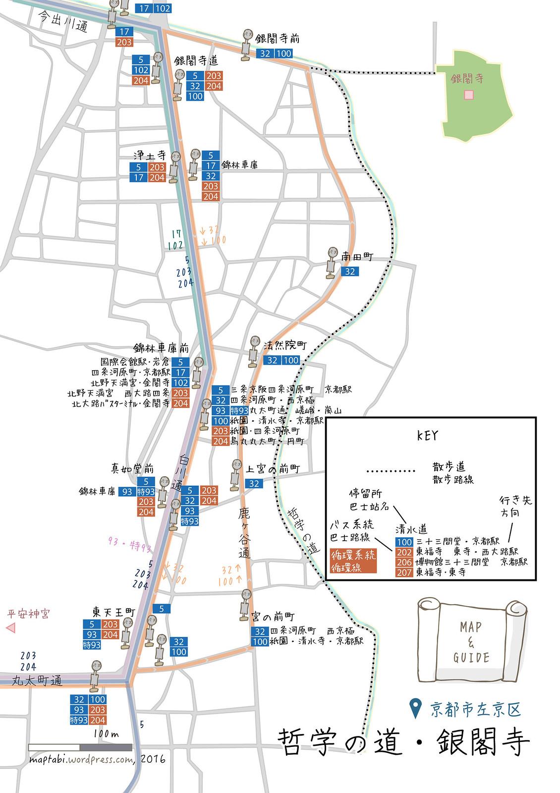 ginkakuji_map