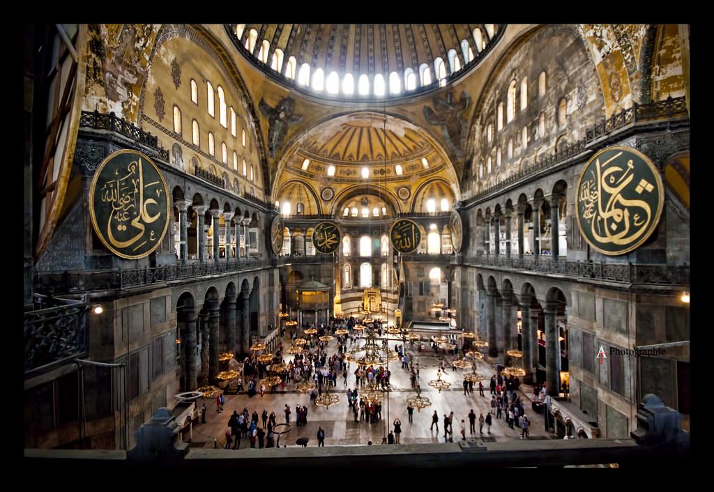 A l int rieur de sainte sophie istanbul inside hagia s for Inside l interieur