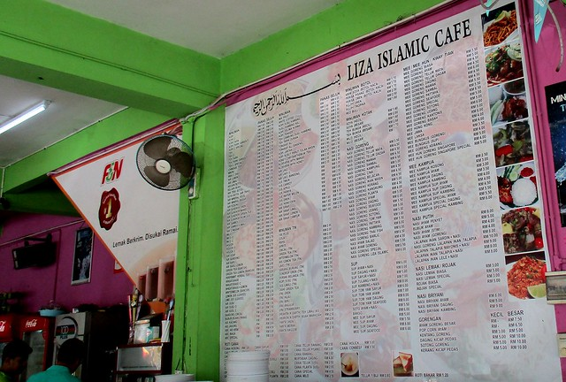 Liza Cafe, Sg Merah Sibu