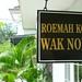 Luwak Coffee - Wak Noer