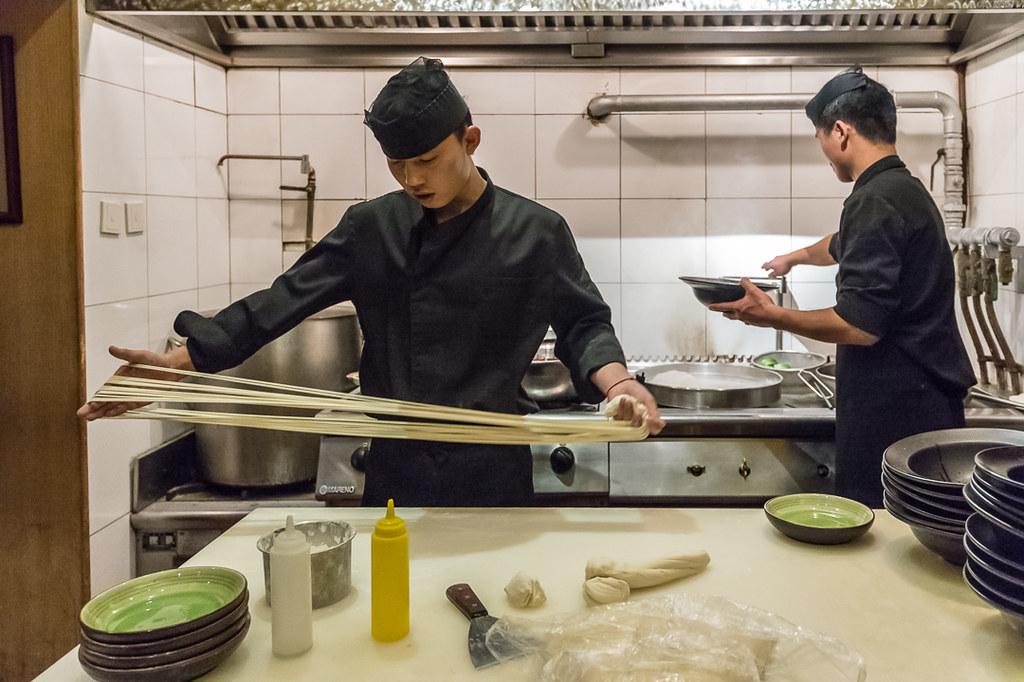 Ding How Kitchen Shirley Ny Menu