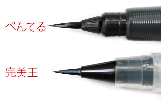 hikaku-02