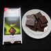 Wasabi Lindt Chocolate