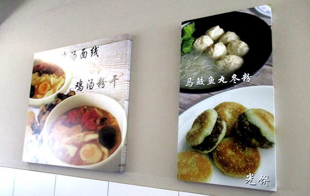 Sibu Cafe displays 1