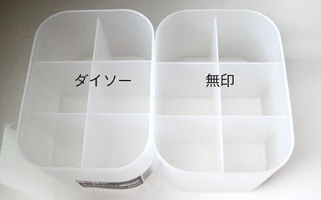 ... 640x399 MUJI DAISO PP Box | by kamujp