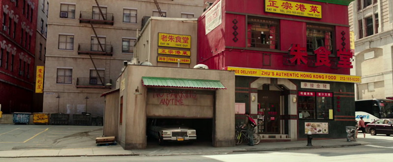 Ghostbusters Filming Locations