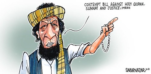 Contempt bill against Quran, sunnat and Justice | by MaatiTV