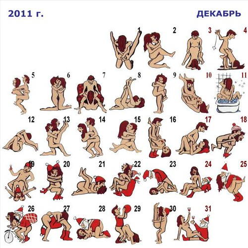 Sex-positions-calendar-2011-12 Flickr - Photo Sharing!: https://www.flickr.