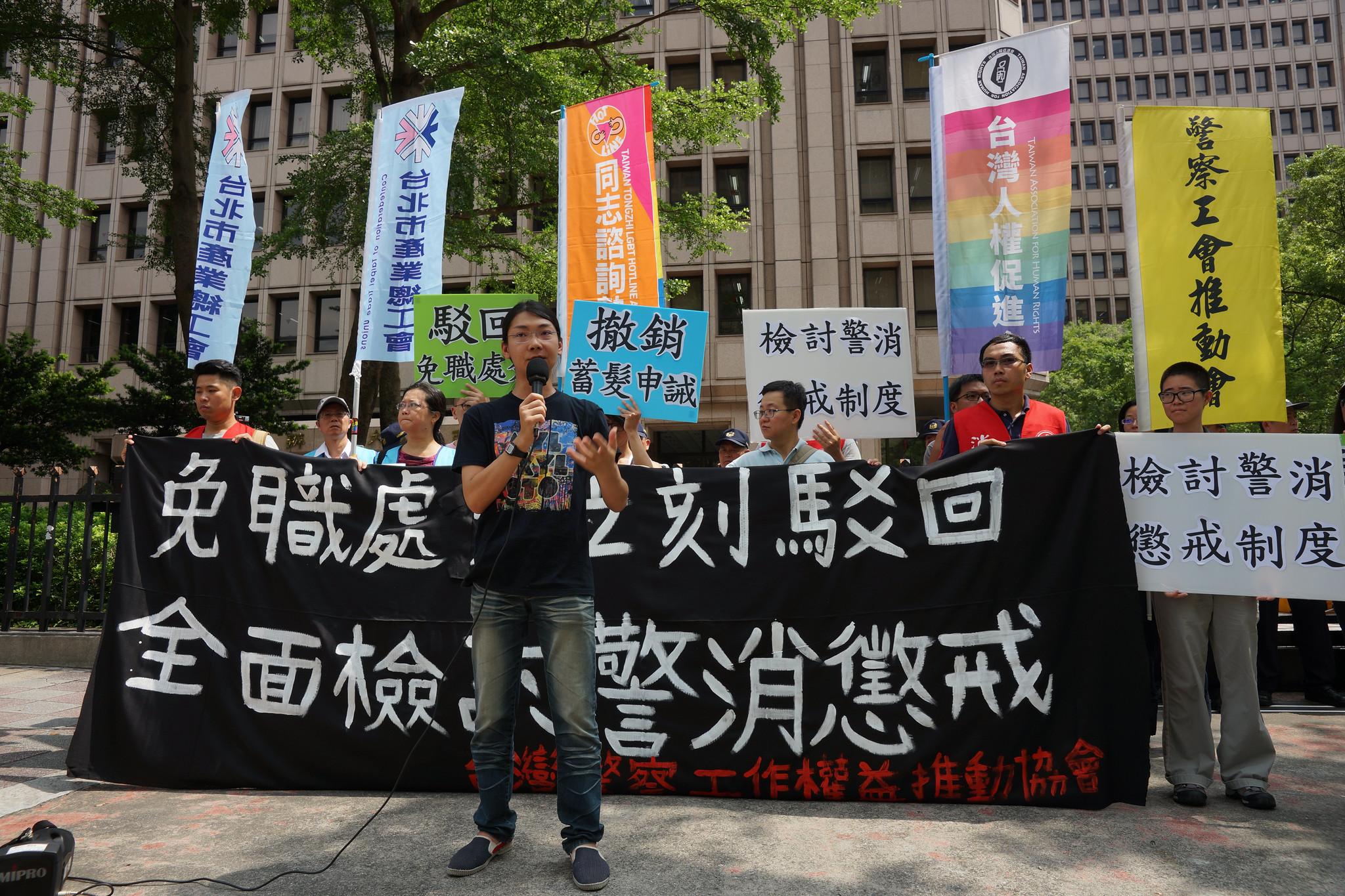葉繼元與台灣警察工作權益推動協會在內政部前高喊「免職處分立刻駁回,全面檢討警消懲戒」。(攝影:王顥中)