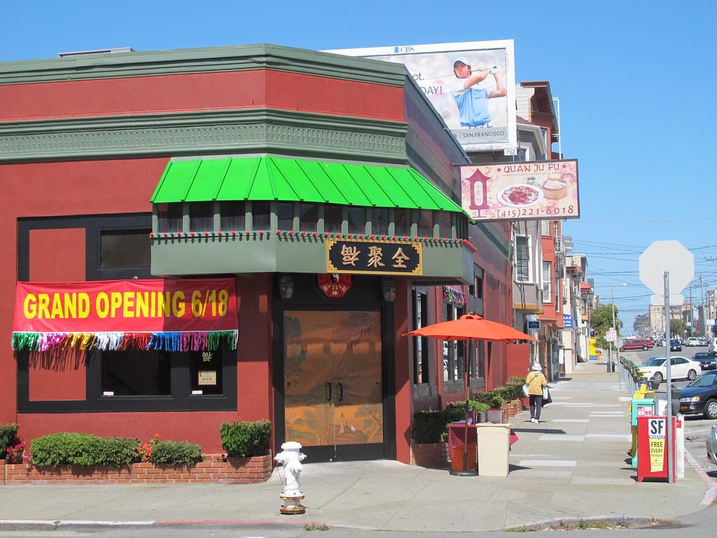 Ju Fu Restaurant Menu