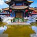Yuantong Temple @ Kunming