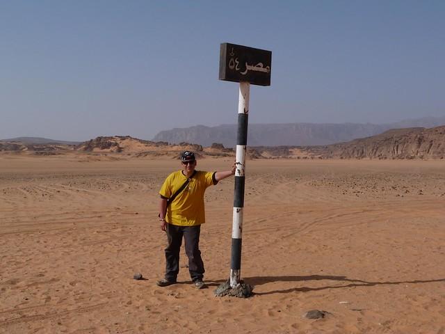 Sele en la frontera entre Egipto y Sudán