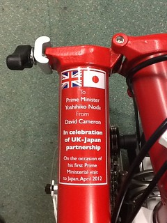 Brompton bicycle | by The Prime Minister's Office