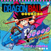 Dragon Ball CK-764_a_front