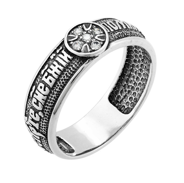 Ring Of Wealth Defenders Osrs