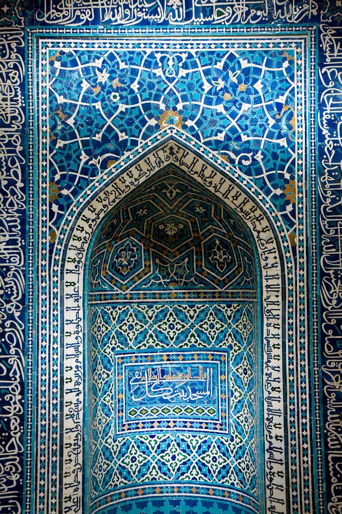 Mihrab, Isfahan | Garrett Ziegler | Flickr