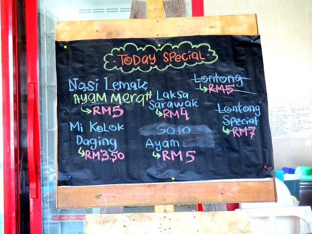 Lontong Cafe menu 1
