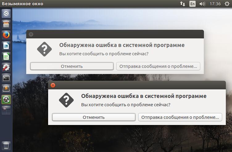 Стабильность Ubuntu 16.04
