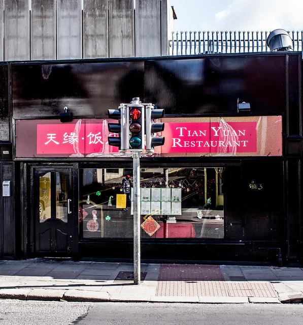 Chinese Restaurant Parnell Street