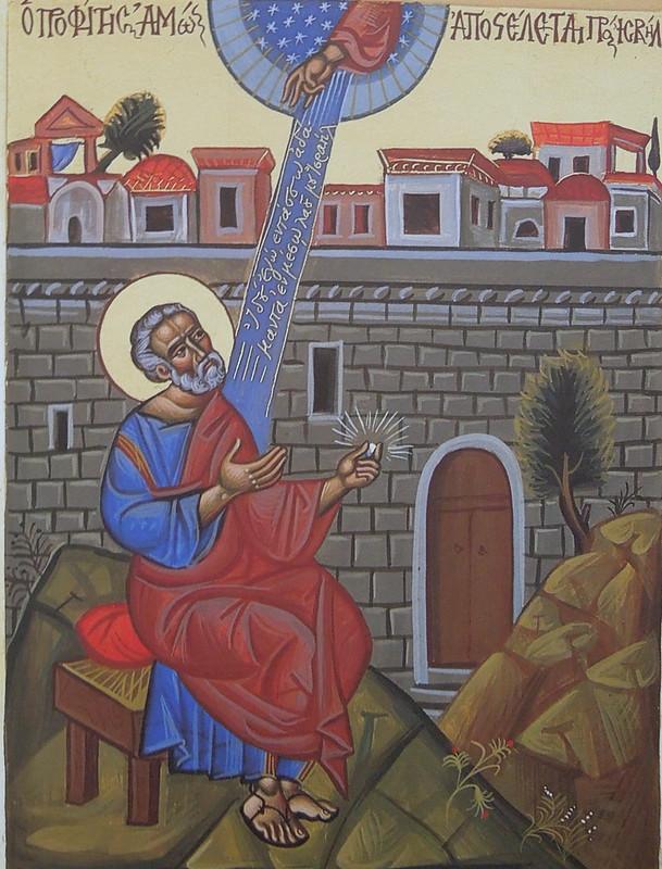 Prophet Amos Icon