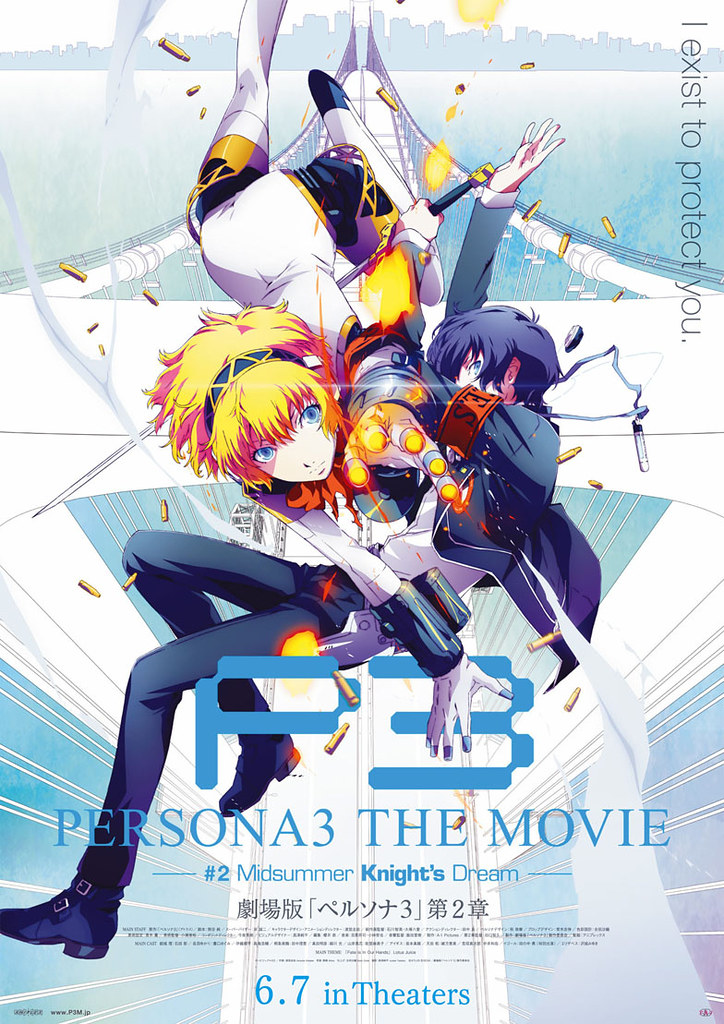 140416(1) - 劇場版《PERSONA3 THE MOVIE #2 Midsummer Knight's Dream》推出新海報&預告!